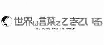 KishiKotaro.com